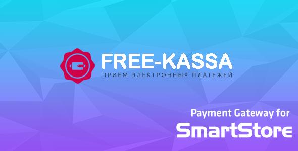 Free-Kassa Payment Module for SmartStore